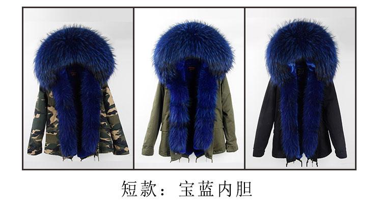 women winter parkas thick coat (21)