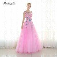 Modabelle Modest Beaded Pink Evening Dress Long 2017 Tulle Cap Sleeves Vestido Festa Azul Evening Gowns