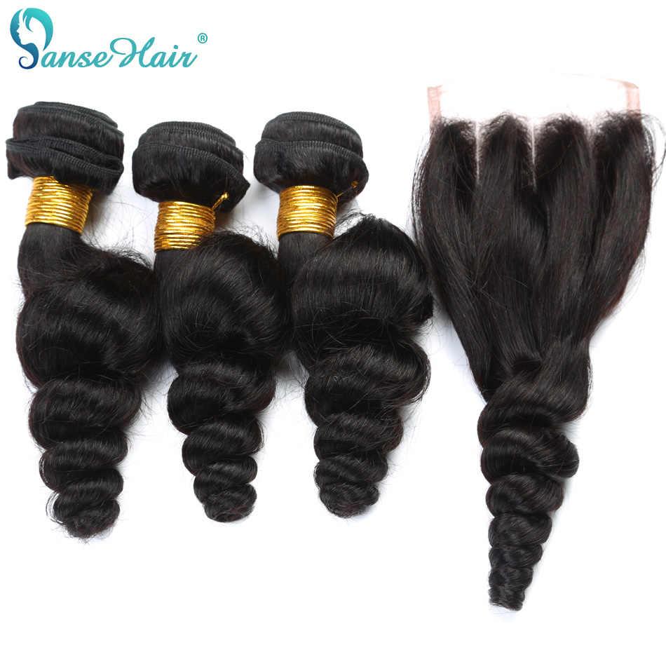 Panse волосы индийские волосы Свободные волны волосы не Реми 4 пучки волос с закрытием 4X4 Индивидуальные 8 до 28 дюйм(ов) ов) 100% натуральные волосы