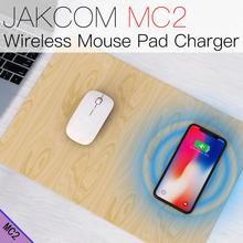 JAKCOM MC2 Wireless Mouse Pad Charger Hot sale in Chargers as uk site foreo luna chargeur batterie