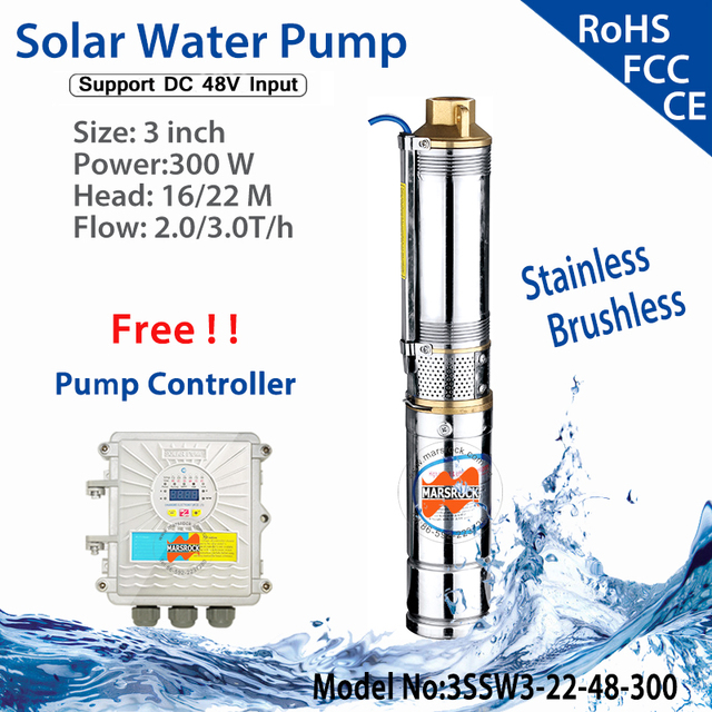 FREE PUMP CONTROLLER ! 300W DC 48V Brushless high-speed SOLAR WATER PUMP max flow 3T/h submersible pump for home & agriculture