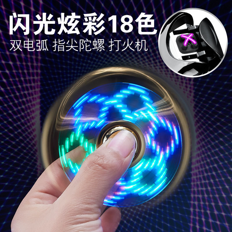 Image 2 - 2018 New Dual Arc Hand Spinner Lighter Gyro Toy Fingertip Lighter USB Charging Windproof Lighter Rechargeable Electronic Plasma-in Cigarette Accessories from Home & Garden
