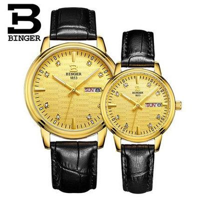 Relogio masculino Binger Mens Watches Top Brand Luxury Business Casual Women Thin Wristwatch Stainless Steel Lover Quartz Watch top luxury brand full stainless steel watches men business casual ultra thin quartz wristwatch waterproof date relogio masculino