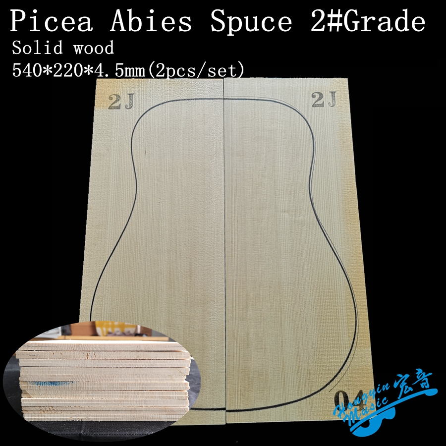 2#Grade Picea Abies  Alps Spruce Solid Wood  Guitar Top 41 Inch DIY Wood Guitar Panel Handmade Guitars Making Material 4.5*215*5