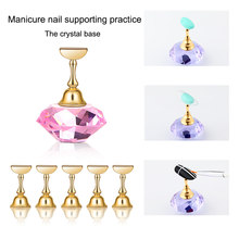 Hot sale Nail Art Display Stand Practice Training False Nail Tips Holder Magnetic Manicure Set(China)