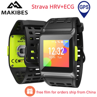 Free Film Makibes BR1 GPS Smart Watch Strava HRV+ECG Bluetooth 17 Kinds Sports Fitness Watch IP67 Waterproof 1.3 IPS Screen
