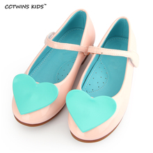 CCTWINS KIDS 2017 Children Fashion Mary Jane Strap Heart Shoe Toddler Brand Pu Leather Gray Shoe