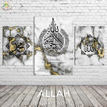 Islam Calligraphy Arabic Art on Gold Marble Modern Wall Painting Poster Vintage Canvas Print Nordic Decoration Home Pictures