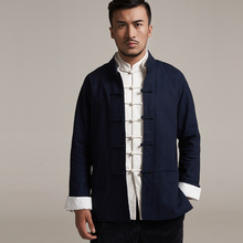 Mens Traditional Chinese Clothing And Linen Chinese Style Jacket In The Spring Of Costume Wind Even Shoulder Clothes 14567-5