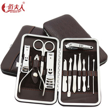 12 in one Nail Clipper Set nails manicure tools Pedicure knife Scissors Nail Care Nipper Cutter Cuticle Grooming Kit with Case