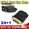 Kebidu 24 + 1P digitale DVI maschio A 19 pin HDMI-compatibile tipo A femmina adattatore convertitore DVI-D doppio collegamento connettore placcato in oro