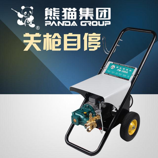 Online Shop Panda PM-390 cold water washing machine 220V 2.4kW high ...