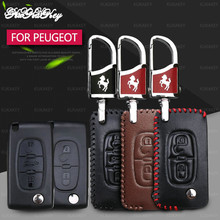 Genuine Leather Remote Car Key Cover Case For Peugeot 208 207 3008 308 508 408 2008 407 307 206 For Citroen C2 Car Accesories недорого