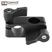 CAMVATE 90 Grad Rod Rig Adapter Clamp für DSLR 15mm Stangen Rig System Schulter Montieren C1102 kamera fotografie zubehör
