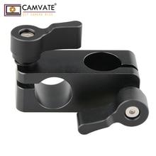 Зажим адаптер CAMVATE для камеры DSLR, держатель для камеры 90 градусов, 15 мм