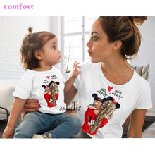Super Mom and Daughter Print Boys Girls T-shirt Matching Family Outfits Mother's day Present Clothes Kids&Woman Funny Tshirt(China)