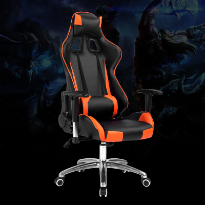 Fashion cafes reclining racing computer chair WCG gaming chair athletics LOL chair with aluminum alloy legs mds808450 reclining wheelchairs