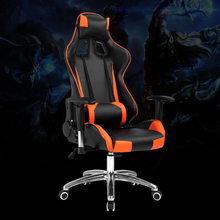 Mode cafés inclinable de course chaise d'ordinateur WCG gaming chaise athlétisme LOL chaise avec en alliage d'aluminium jambes