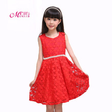 цена на 2019 New Summer Girls Dress Vestidos Kids Dresses For Girls Lace Princess Dress for Children Party Costume 4 5 6 7 8 9 10 Years