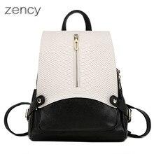 Zency mujer mochilas mochila de cuero genuino de la manera del patrón del cocodrilo de las mujeres señoras de la muchacha de la escuela mochila bolsa de piel de vaca real