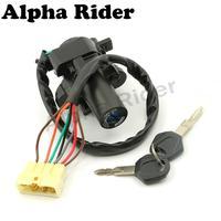 Hot Sale Motorcycle Ignition Switch Lock Key For Kawasaki Ninja 250R EX250 ZX250R 2008 2012 09