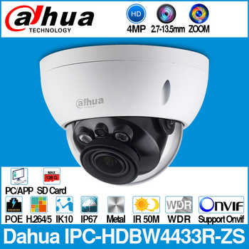 Dahua IPC-HDBW4433R-ZS 4MP IP Camera CCTV With 50M IR Range Vari-Focus Lens Network Camera Replace IPC-HDBW4431R-ZS - DISCOUNT ITEM  21% OFF All Category