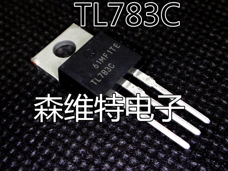 5pcs/lot TL783CKCE3 TO220-3 783 TL783 TL783C In Stock