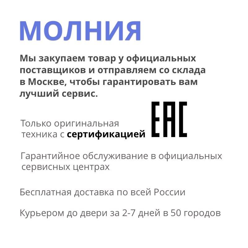 электробритва с доставкой в Россию