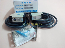 FREE SHIPPING RF-T10 Photoelectric switch sensor 10M цена и фото