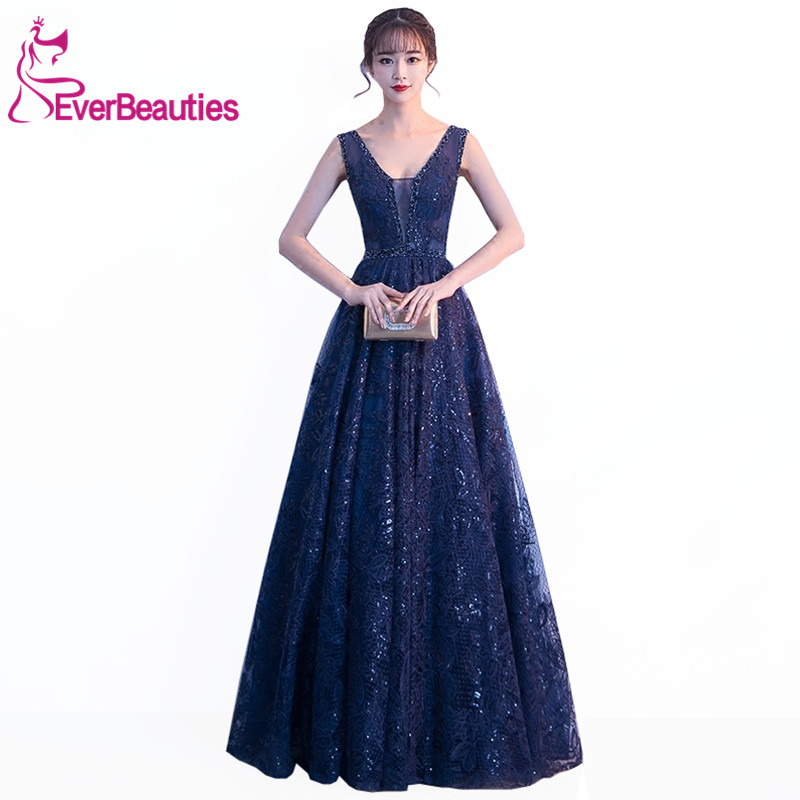Prom Dresses 2018 Navy Blue Ball Gown Tulle with Lace Appliqued ...