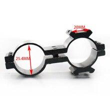 25,4 мм кольцо двойной прицел крепление для 20 мм рейка для фонарика прицел лазерный прицел наружные принадлежности для охоты