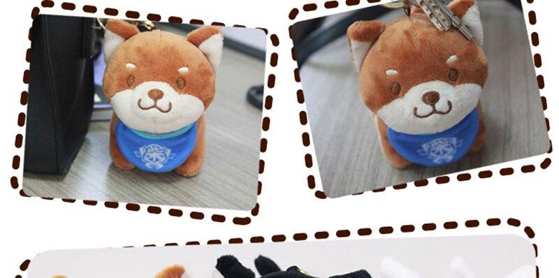 1pcs Cute Dog Plush Keychain Toys Lovely Animal Shiba Inu Dog Stuffed Plush Toy Dolls For Children Christmas Birthday Gift (8)