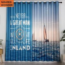 Personalized Modern Custom Living Room Curtain Creative Ocean Scenery Thick Blue Shading Kids Bedroom Curtains