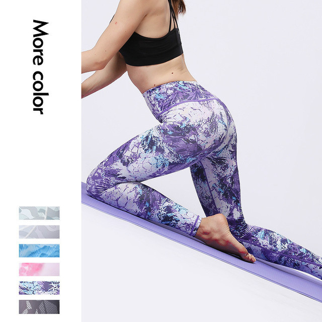1fbfbde366a9c0 Women Yoga Pants Sports Running Sportswear Stretchy Fitness Leggings  Seamless Tummy Control Gym Compression Tights Pants FM-024