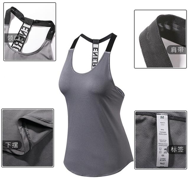 Women Quick Dry Training Shirt