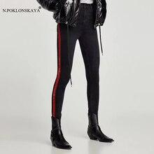 Джинсы женские повседневные Стрейчевые джинсовые брюки с высокой талией узкие джинсы-карандаш женские летние леггинсы 4 сезона