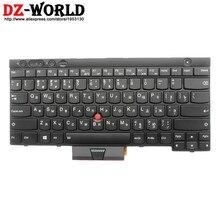 New Original for Thinkpad X230 X230i X230T X230 Tablet Backlit font b Keyboard b font RU