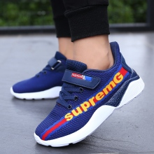 SKHEK Spring Autumn Brand Children Shoes Non-slip Kids Running Shoes Boys Fashion Breathable Sneakers Girls Casual Sports Shoes children breathable sneakers boys girls fashion student sports shoes wild non slip casual running shoes tide 2019 spring new