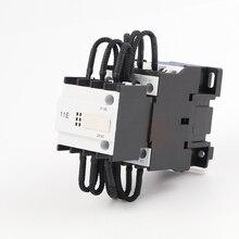 цена на Switching capacitor AC contactor CJ19-25/11 220V 380V 1NO+1NC