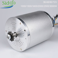 KRMY1020 Electric Bicycle Motor Accessories Brushless 36V 48V 72V 1000W 3000W BLDC Scooter eBike Engine Modifications DIY