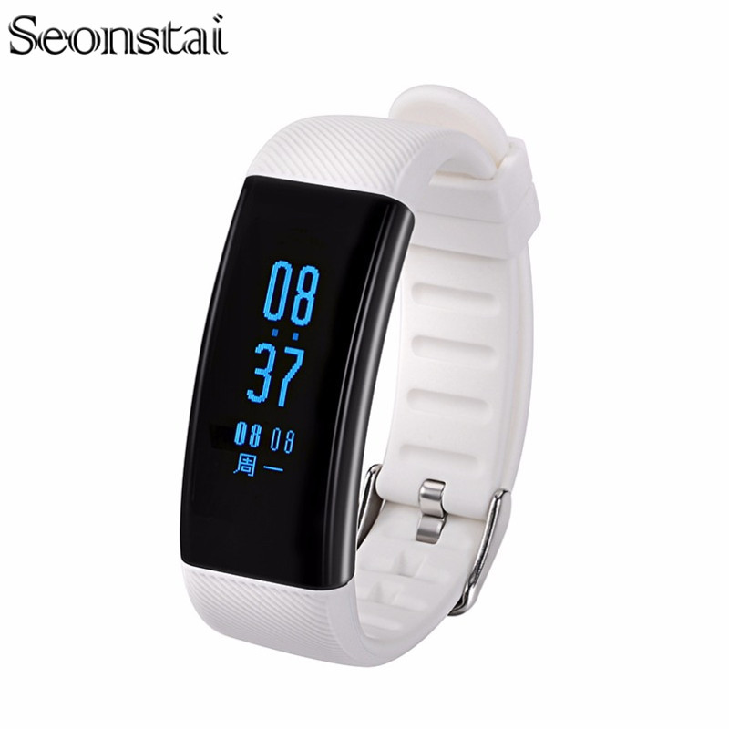 Seonstai DB03 Smart Wristband Watch Blood Pressure Heart Rate Monitor Smart Band Waterproof IP68 Fitness Tracker Bracelet DB03