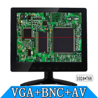 8 Inches Of Instruments And Equipment Security Monitoring Equipment Reticle Hd LCD Monitor