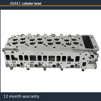 https://ae01.alicdn.com/kf/HTB1JVCfKVXXXXbmaXXXq6xXFXXXu/4M41-กระบอกสำหร-บ-Mitsubishi-Montero-III-IV-classic-Challenger-II-L200-Pajero-III-strada-nativa-3.jpg