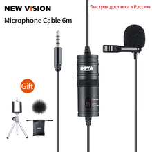 BOYA BY M1 Lavalier Condenser Microphone for Canon Nikon DSLR Camcorders, Studio microphone for iPhone X 7 Plus Zoom H1N Handy