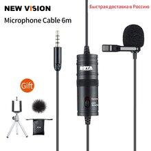 Конденсаторный микрофон BOYA BY M1 Lavalier для цифровых зеркальных камер Canon, Nikon, Студийный микрофон для iPhone X, 7 Plus, Zoom H1N