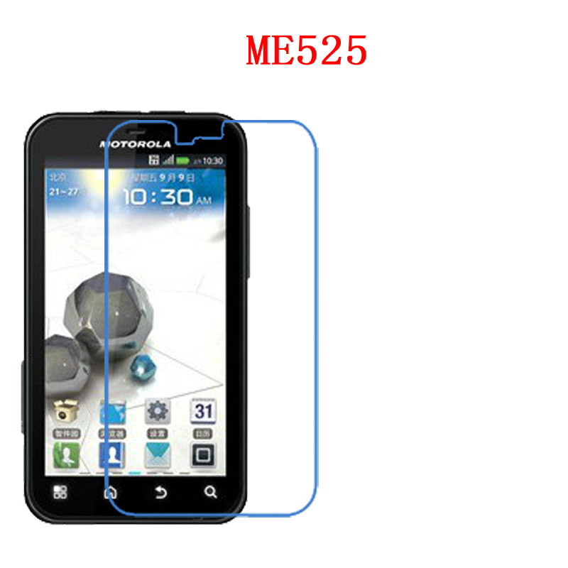 For MOTO XT1080,XT901 MOTO Electrify M ,MB860 , ME525 ,Photon Q 4GLTE XT897 ,XT615 , Nano explosion-proof screen protective film