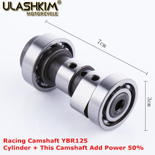 Racing YBR125 camshaft upgrade to YBR150cc Camshaft