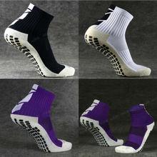 GLCO New Football Socks Anti Slip Soccer Socks Men Good Quality Cotton Calcetines The Same Type As The Trusox ZK008