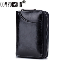 COMFORSKIN Large Capacity RFID Unisex Business Card Wallet New Arrivals Multi-Card Bit Coin Pockets Brand Case Hot Sales