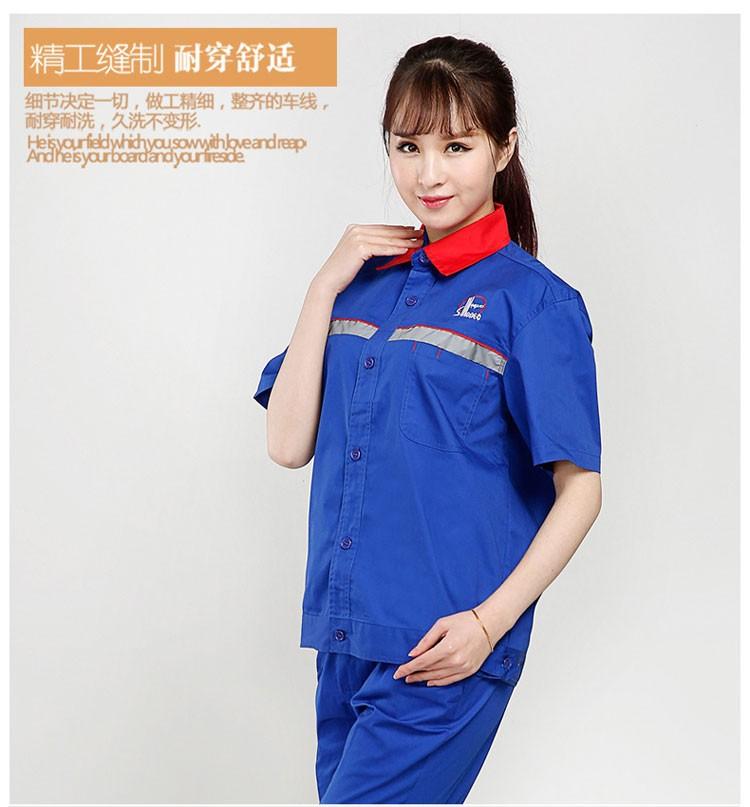 638557ff0fb9 new Clothes factory Uniform oil gas clothes workwear safty anti ...